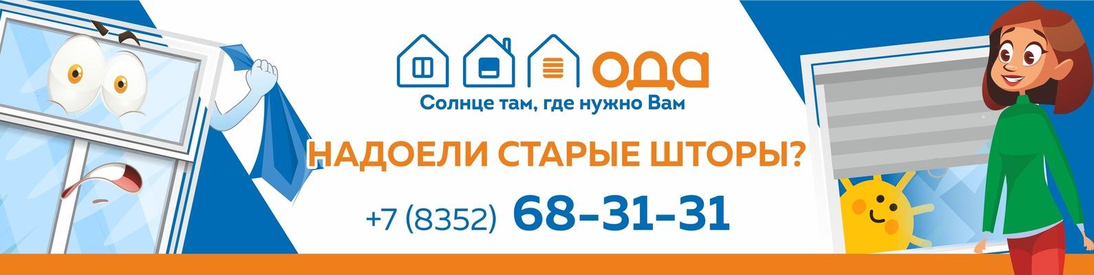 управляющая компания 6 ставрополь официальный сайт