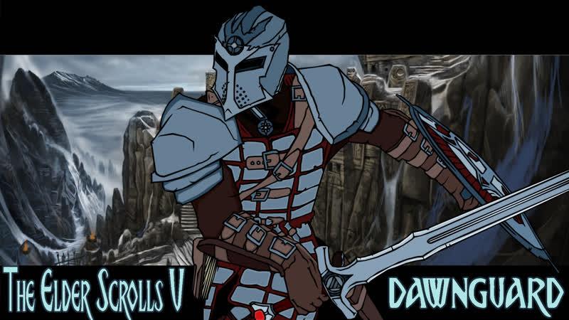 TESIV Dawnguard - Вампиры, вурдалаки и остальная нечисть!