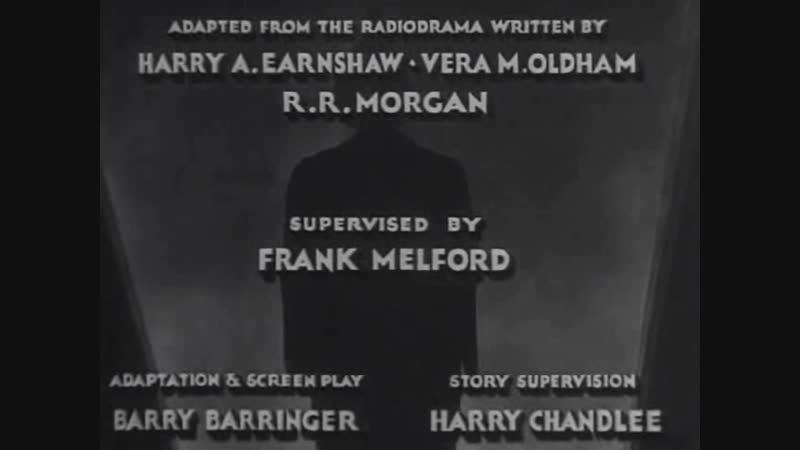 Возвращение Чанду серия 4 (1934)