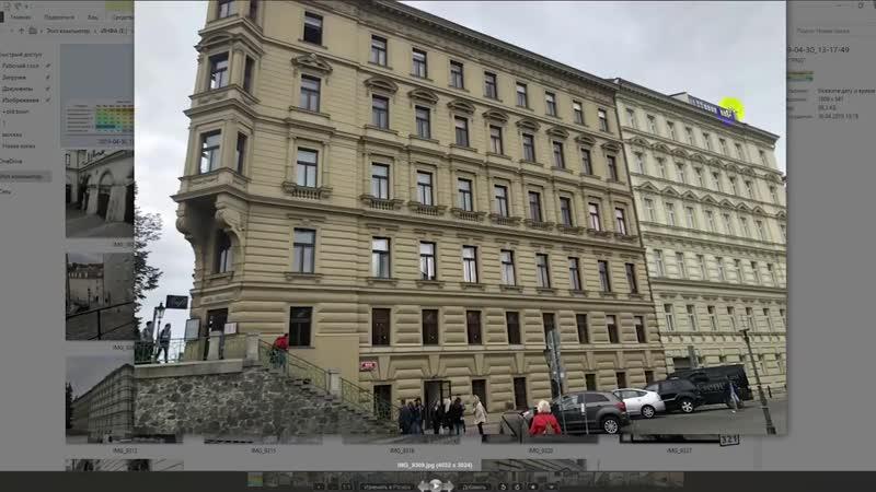 Закопали Прагу на 7м! Что скрывают историки Закопанные дома. Часть 2