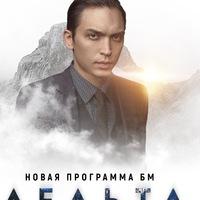 Логотип Бизнес / Омск 55
