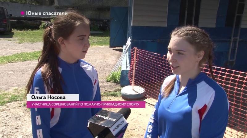 ТК Городской. Юные спасатели на стадионе Партизан