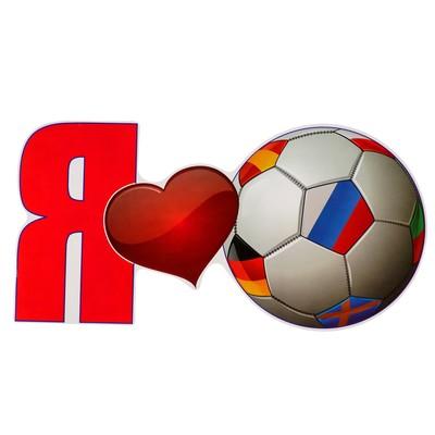 картинка любить футбол фотосессии