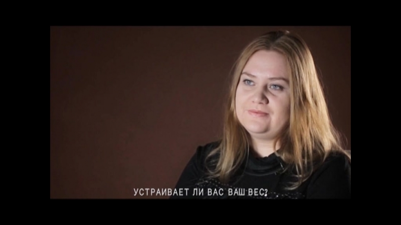 Похудело киров 2017