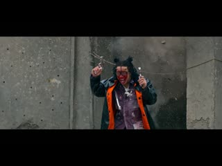 Trippie redd — «under enemy arms»