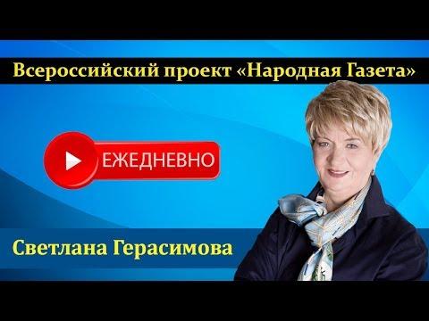 Поговорим (18.07.19) Мутант-осьминог опутал Россию с макушки до ног (Б.Хельсинский)