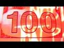 ILTHEKILL - 105.MOB 2 THE TOP