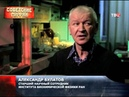 Советские мафии Волшебники Изумрудного города