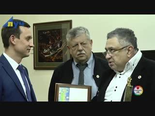 Главе Альметьевского района вручили Памятный именной Кубок за воспитание национальной элиты