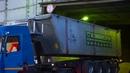 Полуприцеп зерновоз Тонар 9523 c алюминиевым кузовом МИРавтотехники
