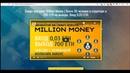Создаём инструмент для привлечения партнёров в Million Money