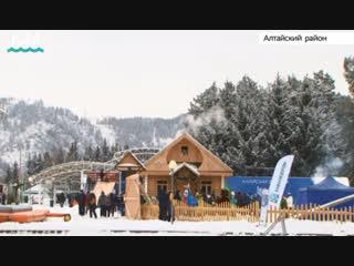 Алтайская зимовка-2018 собрала почти 17 тысяч человек