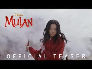 Disneys mulan - official teaser