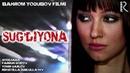 Sug'diyona (o'zbek film) | Сугдиёна (узбекфильм)