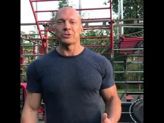 Физическая и психологическая перезагрузка за 10-15 минут: серия из 4-х упражнений, 3 круга.