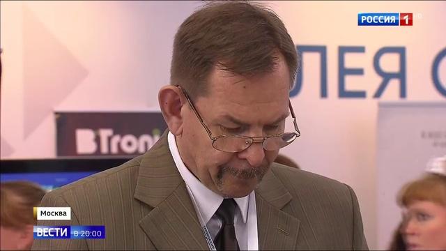 Вести в 20 00 Город образования московские школьники сразили знаниями
