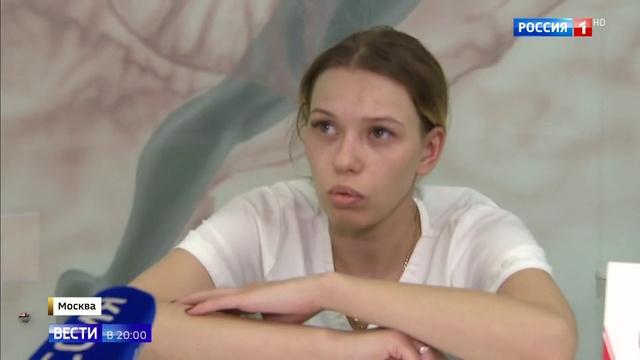 Вести в 20 00 В Москве скончалась еще одна жертва пластической хирургии