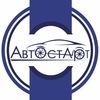 Автошкола АВТОСТАРТ | Солнечногорск | Зеленоград