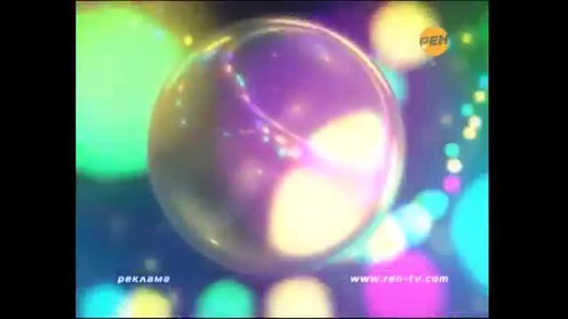 Новогодние рекламные заставки (РЕН ТВ, 2010-2011)