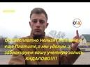 OLX Украина Бесплатно-Теперь Нет Все За Деньги Ужас Розыгрыш Интернет Магазина.