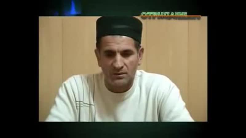 Идеология смерти Ваххабизм