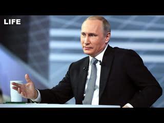 Путин проводит совещание по развитию Астраханской области