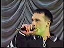 Юрий Шатунов Белые розы Последний снег Звёздная ночь Ставрополь 12 01 1999 г