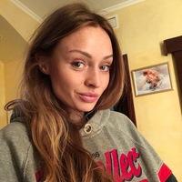 Кристина Маякова