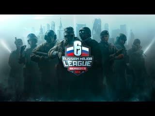 Russian major league s3| 3 неделя |2 день