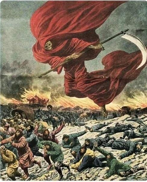 Чума в Маньчжурии, 1911 год.