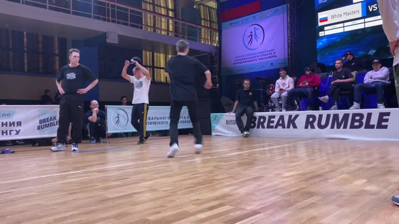 RUSSIAN BREAK RUMBLE 2020 White Masters VS Физкульт Привет