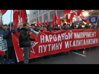 Выступление о важности солидарности, в поддержку политзаключенных и за отставку Путина.