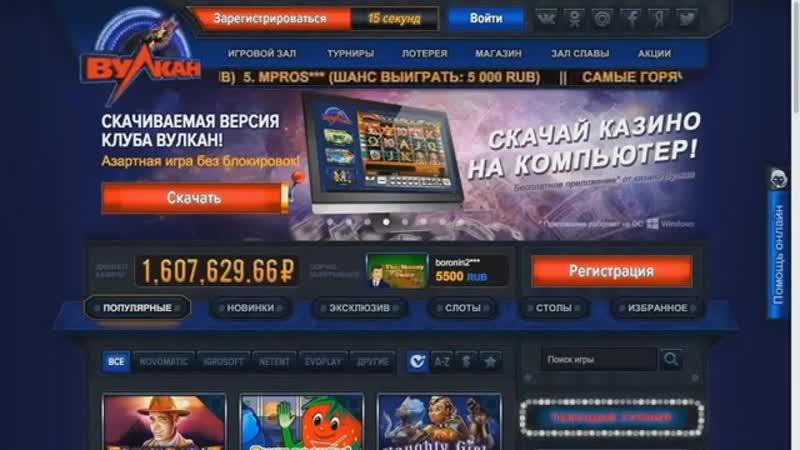 бездепозитные регистрацию игровые автоматы казино фараон онлайн играть фреш казино онлайн официальный