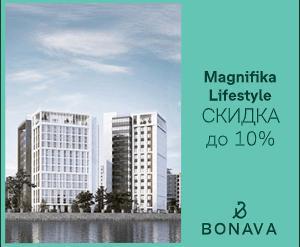 Особенности продвижения разных классов жилья — на примере ЖК застройщика Bonava, изображение №4