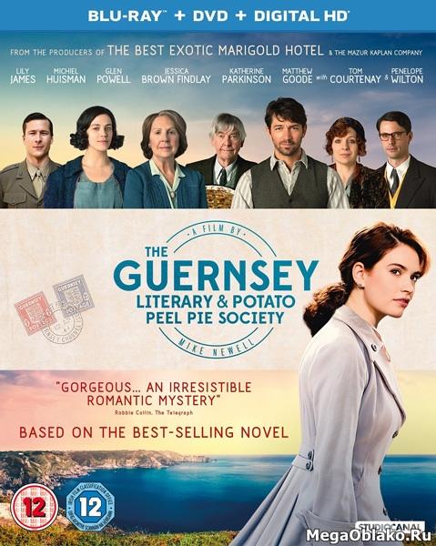 Клуб любителей книг и пирогов из картофельных очистков / The Guernsey Literary and Potato Peel Pie Society (2018/BDRip/HDRip)