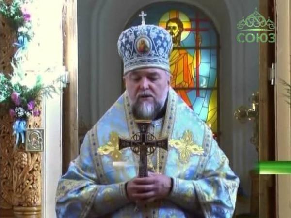 День почитания иконы Божией Матери «Трубчевская»