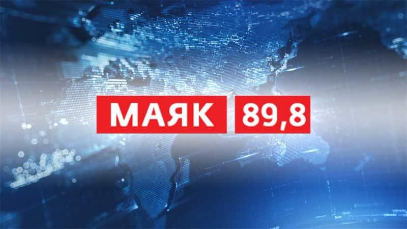 Вести Тамбов 20 февраля 2019г 19:50