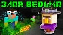 НУБик играет первый раз в Майнкрафт 6 ЗЛАЯ ВЕДЬМА видео про Minecraft