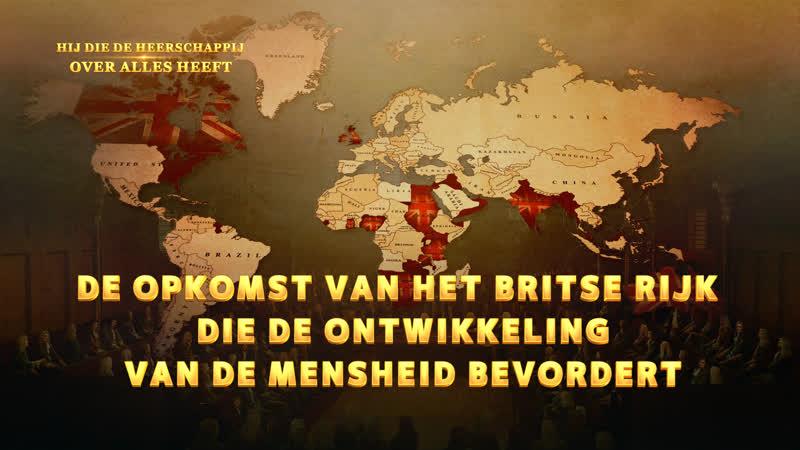 'De opkomst van het Britse Rijk die de ontwikkeling van de mensheid bevordert' Film clip