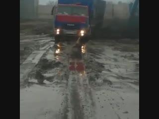 КамАЗ 5320 Зерновоз (Прет Танк)  #PEREGRUZ