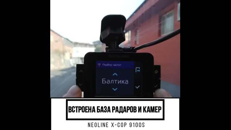 Видео промо регистратор