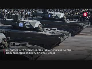 Превосходство Арматы над танками НАТО