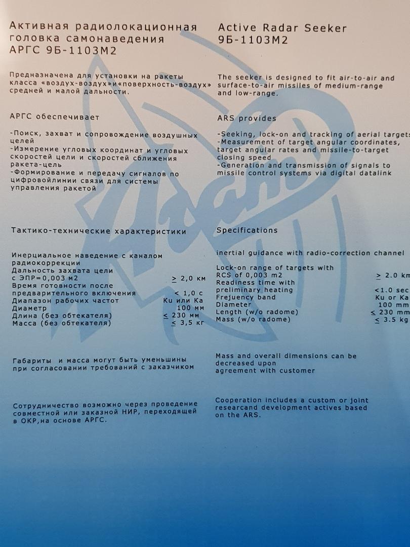 Mísseis ar-ar russos - Página 10 8Gywu59RfcY
