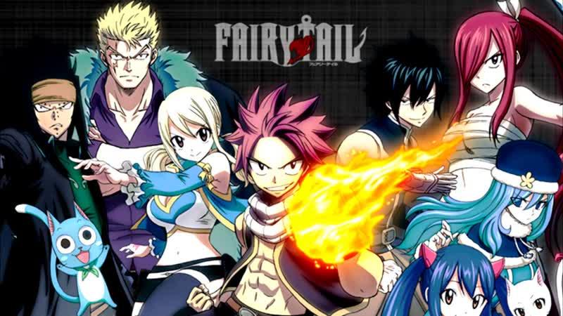 Fairy Tail 1 24 Openings Ova 1 2 Movie creditless 1080р HD Фейри Тейл Хвост феи 1 24 опининг ова 1 2 фильм
