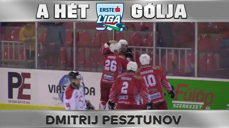 A hét gólja Dmitrij Pesztunov