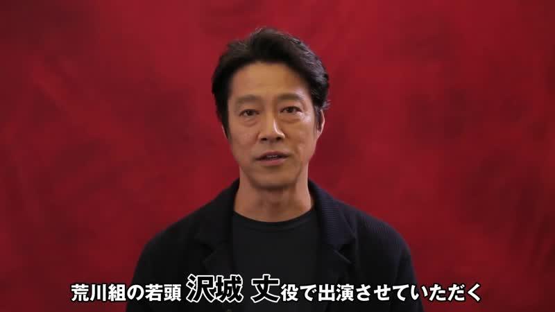 PS4専用ソフト『龍が如く7 光と闇の行方』堤真一スペシャルインタビュー