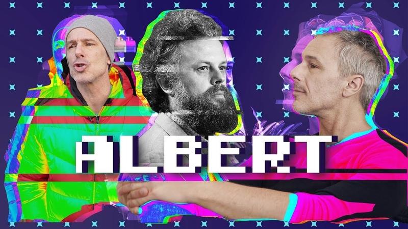 Істан Розумний про українське кіно, політкоректність, Росію та райське життя на Оболоні / Альберт 3