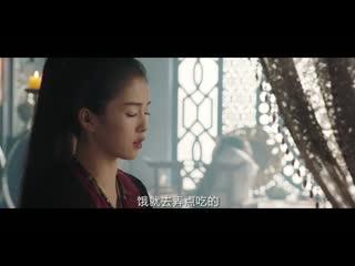 Легенды  Чжао Яо (28 из 55) русская озвучка