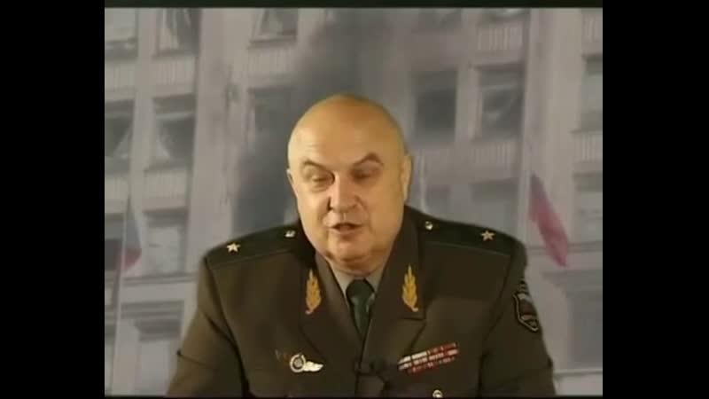 Generolas-majoras K. Petrovas (nužudytas 2009 metais) - СССР расчленён, для захвата его ресурсов !