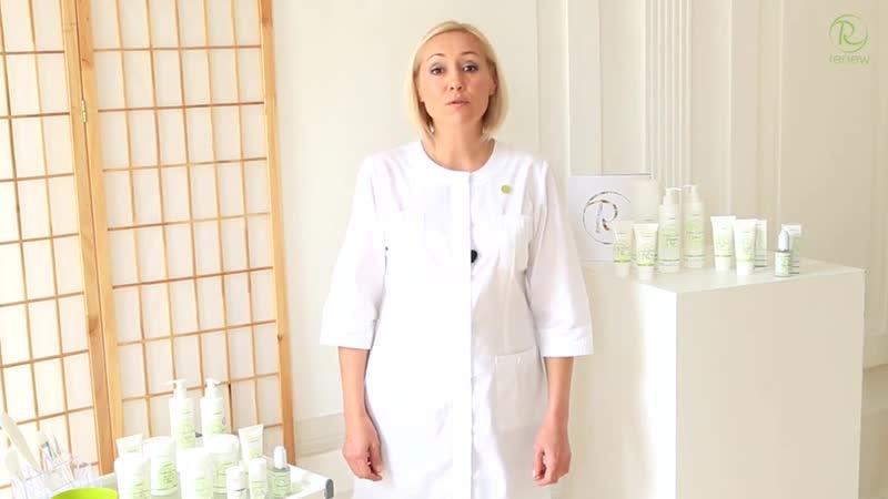 Renew DERMO CONTROL Уход за жирной и проблемной кожей